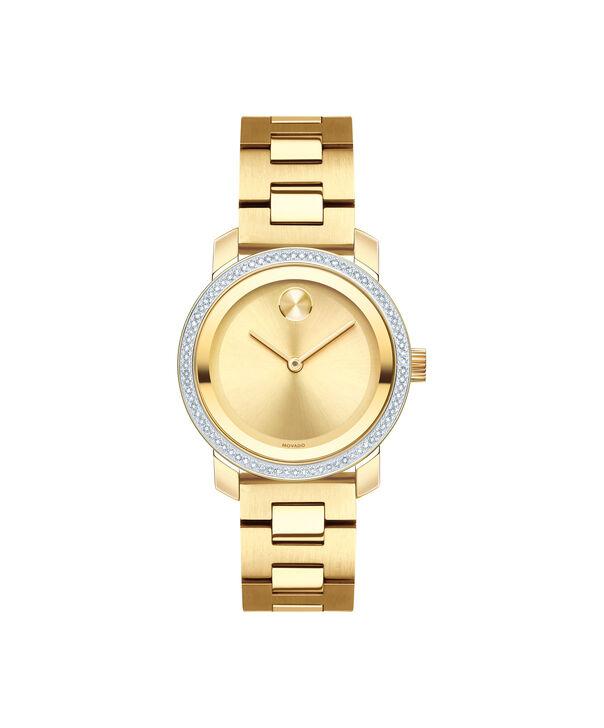 movado bold yellow gold watch movado us