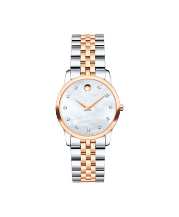 MOVADO Museum Classic0607077 – Women's 28 mm bracelet watch - Front view