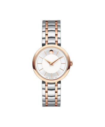 MOVADO 1881 Quartz0607099 – Women's 28 mm quartz 2-hand - Front view