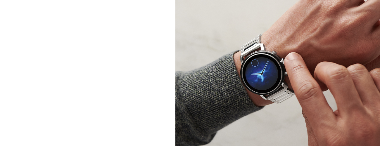 Movado Connect 2.0 FAQs