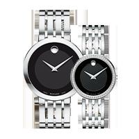 Esperanza Watch Collection